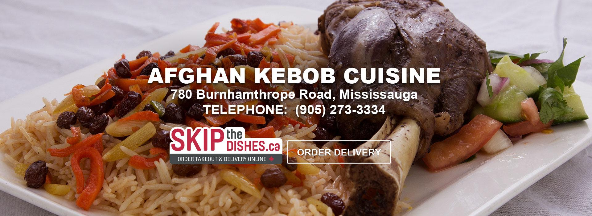 Afghan kebob cuisine afghan kebob mississauga for Afghan kebob cuisine